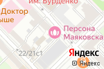 Схема проезда до компании Золотой огонь в Москве