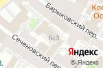 Схема проезда до компании Капиталъ в Москве