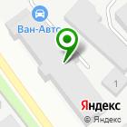 Местоположение компании Трубасталь
