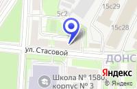 Схема проезда до компании ТФ CONDITIONE.RU в Москве
