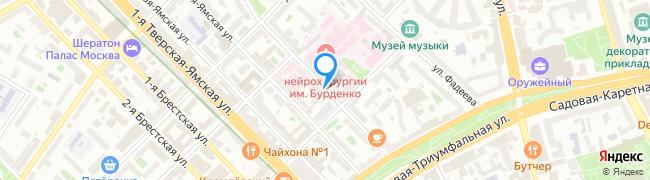 улица Тверская-Ямская 4-я