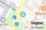 Схема проезда до компании Музей им. И.С. Тургенева в Москве