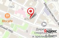 Схема проезда до компании Союзнефтегаз Инвест в Москве