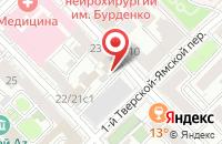 Схема проезда до компании Медиахолдинг в Москве