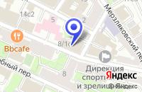 Схема проезда до компании УЧЕБНЫЙ ЦЕНТР ALESSANDRO в Москве