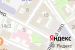 Схема проезда до компании Афонин, Князев и партнеры в Москве