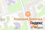 Схема проезда до компании Мосинжстрой в Москве