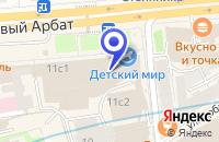 Схема проезда до компании МАГАЗИН ОБУВИ CLARKS в Москве