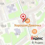 ПАО Мосинжстрой