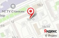 Схема проезда до компании Активторг в Москве