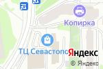 Схема проезда до компании Содружество Деловой Мир в Москве