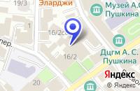 Схема проезда до компании ДОМ УЧЕНЫХ РОССИЙСКАЯ АКАДЕМИЯ НАУК в Москве