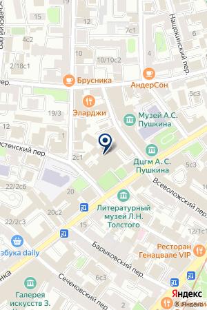 ДОМ УЧЕНЫХ РОССИЙСКАЯ АКАДЕМИЯ НАУК на карте Москвы