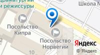 Компания Посольство Королевства Норвегия в г. Москве на карте