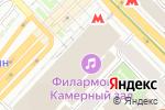 Схема проезда до компании Концертный зал им. П.И. Чайковского в Москве
