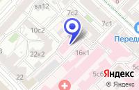 Схема проезда до компании НЕЙРОХИРУРГИЧЕСКАЯ КОМПАНИЯ АКСИС в Москве