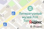 Схема проезда до компании Универсал в Москве