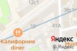 Схема проезда до компании Starbucks в Москве