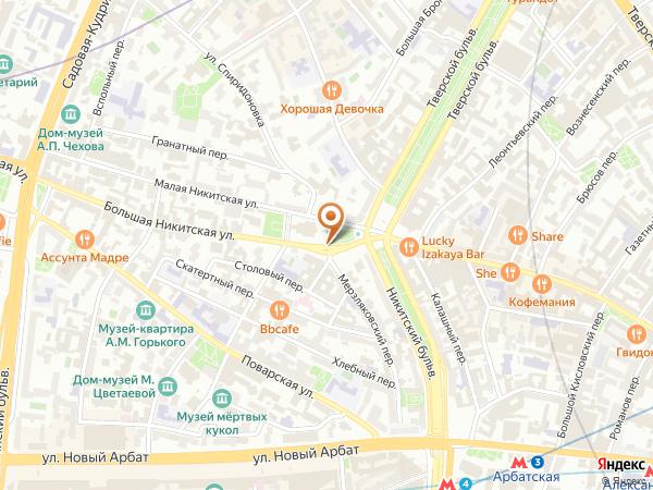 Остановка «Никитские ворота», Большая Никитская улица (1001398) (Москва)