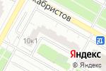 Схема проезда до компании Коралл Домофон Сервис в Москве