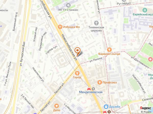 Остановка Лесная ул. в Москве