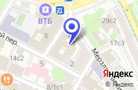 Схема проезда до компании ИНФОРМАЦИОННОЕ АГЕНТСТВО АЛЬФА-ЭКСПЕРТИЗА в Москве