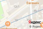 Схема проезда до компании Эконика в Москве