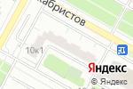 Схема проезда до компании Отрадное-6 в Москве