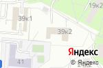Схема проезда до компании Средняя общеобразовательная школа №536 с дошкольным отделением в Москве