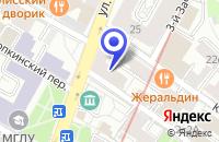 Схема проезда до компании ИНВЕСТИЦИОННАЯ КОМПАНИЯ КОНЦЕРН МОНАРХ в Москве