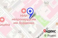 Схема проезда до компании АРХИТЕКТУРНО-ПРОЕКТНАЯ ФИРМА ДИЗАЙНРЕМСЕРВИС в Москве