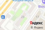 Схема проезда до компании СНПЧ в Москве