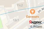 Схема проезда до компании Дорожный адвокат в Москве
