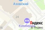 Схема проезда до компании Кимберли Лэнд в Москве