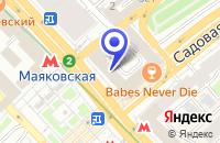 Схема проезда до компании АКБ МЕНАТЕП СПБ в Москве