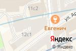 Схема проезда до компании Серебро.рф в Москве