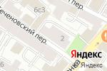 Схема проезда до компании FordeWind в Москве