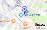 Схема проезда до компании ТРАНСПОРТНАЯ КОМПАНИЯ АРТ-СЕРВИС XXI в Москве