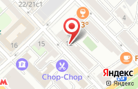Схема проезда до компании Артек в Москве