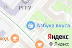 Схема проезда до компании Лидер в Москве