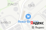 Схема проезда до компании МосПейпер в Москве
