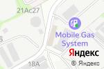 Схема проезда до компании Автошкола ЕС в Москве