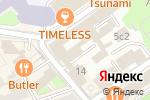 Схема проезда до компании Свет-очи в Москве