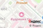 Схема проезда до компании ГрантМонтаж в Москве