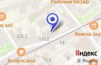 Схема проезда до компании КИНОВИДЕОКОМПАНИЯ СТУДИЯ ОСТРОВ в Москве