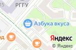 Схема проезда до компании Шарм в Москве