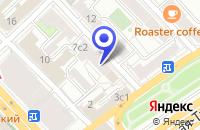 Схема проезда до компании ПКФ КОНТРОЛ в Москве