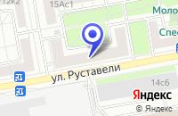 Схема проезда до компании ЛОМБАРД АЛАНДРАГ в Москве