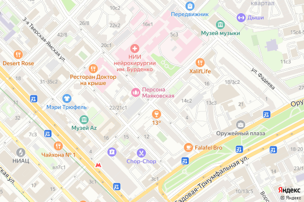 Ремонт телевизоров 1 й Тверской Ямской переулок на яндекс карте