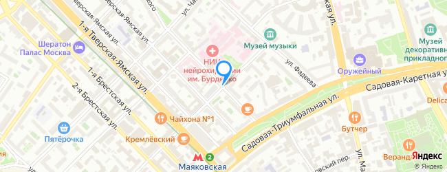переулок Тверской-Ямской 1-й
